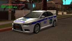 Mitsubishi Lancer X Police