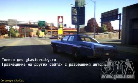 New sounds of machines V 1.0 for GTA 4 third screenshot