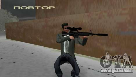 M4 with the Sniper Gun for GTA Vice City second screenshot
