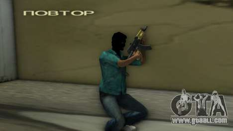 Yugo M92 for GTA Vice City third screenshot