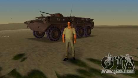 Afghan for GTA Vice City