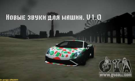 New sounds of machines V 1.0 for GTA 4