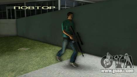 M-16 with a Sniper Gun for GTA Vice City forth screenshot