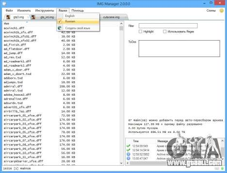 IMG Manager 2.0 for GTA San Andreas fifth screenshot