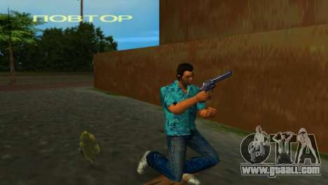 Anaconda for GTA Vice City fifth screenshot