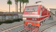 ÈP200-0001