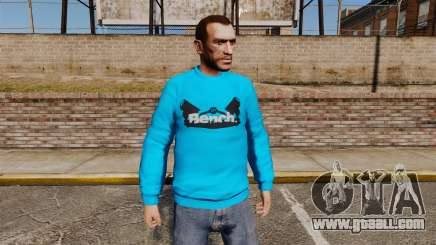 Sweater-Bench- for GTA 4