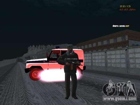 Pak DPS in a winter format for GTA San Andreas sixth screenshot