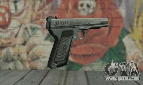 Gun for GTA San Andreas second screenshot