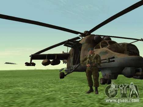 Grenadier Of Airborne Troops for GTA San Andreas forth screenshot
