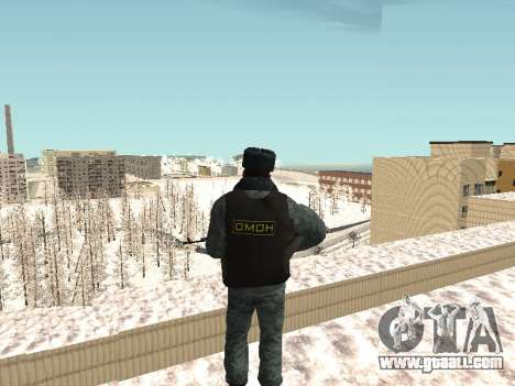 The OMON riot policemen in winter uniform for GTA San Andreas third screenshot