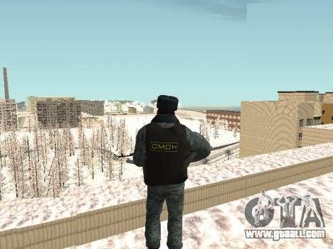 The OMON riot policemen in winter uniform for GTA San Andreas third screenshot