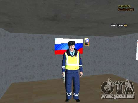 Pak DPS in a winter format for GTA San Andreas second screenshot