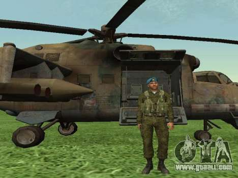 Grenadier Of Airborne Troops for GTA San Andreas third screenshot