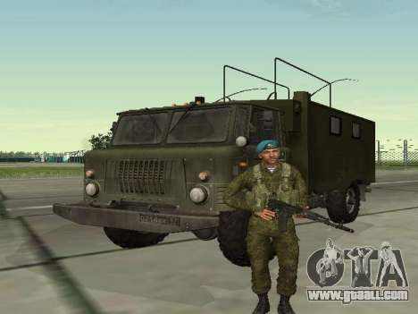 Grenadier Of Airborne Troops for GTA San Andreas