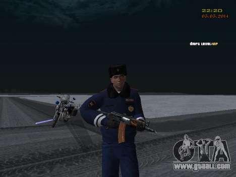 Pak DPS in a winter format for GTA San Andreas tenth screenshot