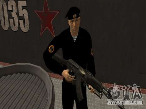 The marine Corps of the armed forces for GTA San Andreas third screenshot