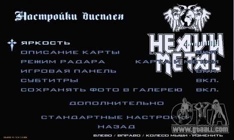 Heavy Metal Menu V.1 for GTA San Andreas seventh screenshot