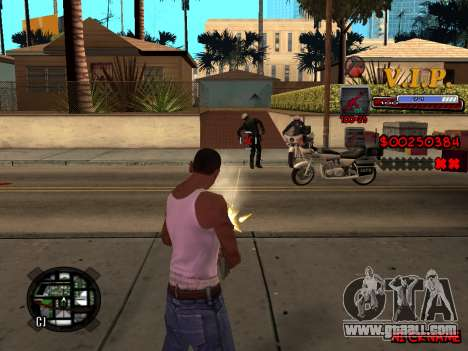 C-HUD VIP for GTA San Andreas sixth screenshot
