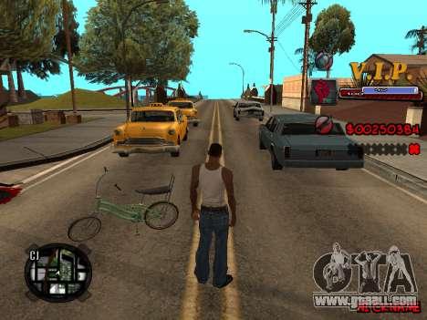 C-HUD VIP for GTA San Andreas forth screenshot