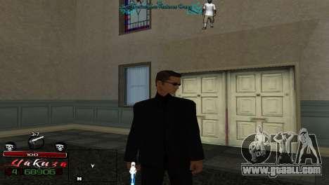 Yakudza HUD for GTA San Andreas