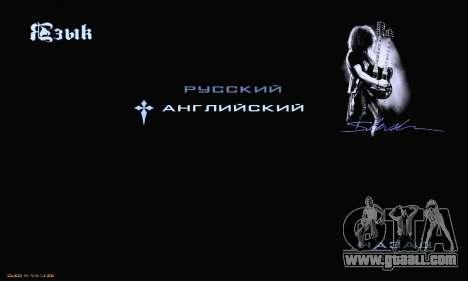 Heavy Metal Menu V.1 for GTA San Andreas eighth screenshot