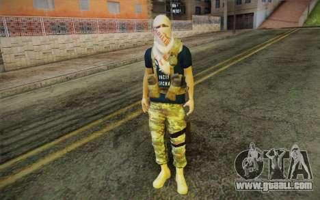Policia Comunitaria for GTA San Andreas second screenshot