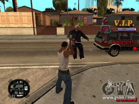 C-HUD VIP for GTA San Andreas second screenshot