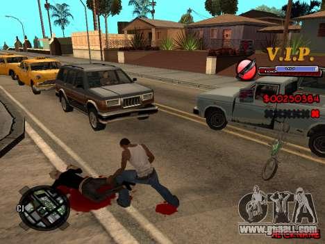C-HUD VIP for GTA San Andreas third screenshot