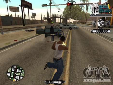 C-HUD Hardcore By KD for GTA San Andreas third screenshot