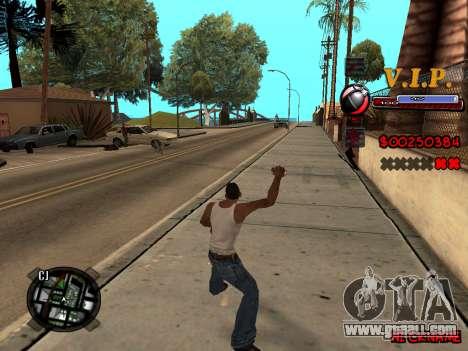 C-HUD VIP for GTA San Andreas fifth screenshot
