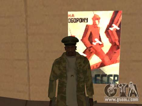 MOD to the victory day for GTA San Andreas forth screenshot