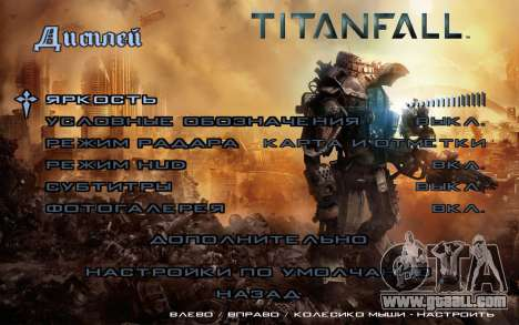 Boot screens and menus Titanfall for GTA San Andreas fifth screenshot