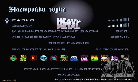 Heavy Metal Menu V.1 for GTA San Andreas sixth screenshot