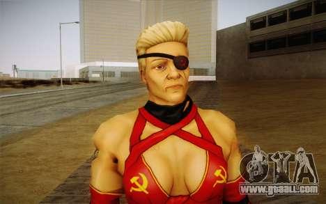 Mother Russia из Kick Ass 2 for GTA San Andreas third screenshot