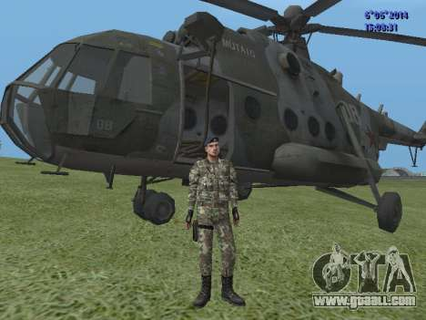 USSR Special Forces for GTA San Andreas third screenshot