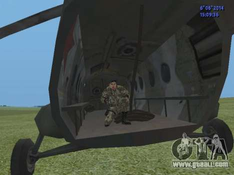 USSR Special Forces for GTA San Andreas fifth screenshot