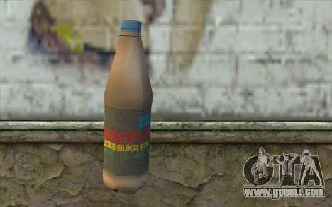 Ciu Oplosan for GTA San Andreas second screenshot