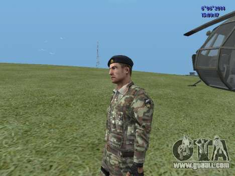 USSR Special Forces for GTA San Andreas forth screenshot