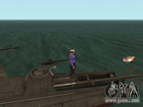 Torpedo boat type G-5 for GTA San Andreas interior