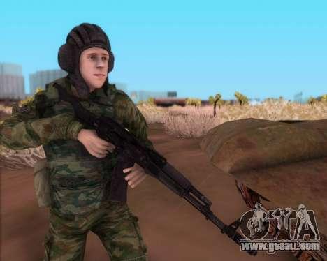 Kalashnikov AK-74M for GTA San Andreas third screenshot