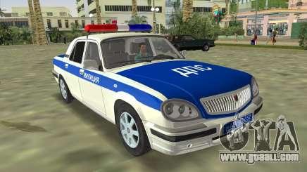 GAZ 31105 Volga DPS for GTA Vice City