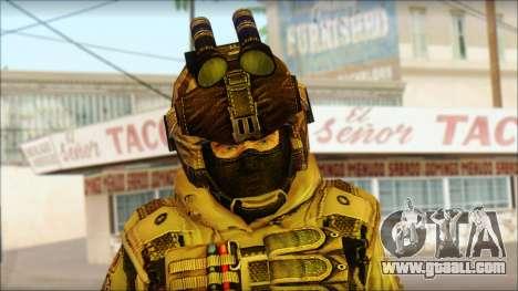 Soldiers of the EU (AVA) v2 for GTA San Andreas third screenshot