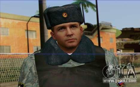 Police In Russia's Skin 5 for GTA San Andreas third screenshot