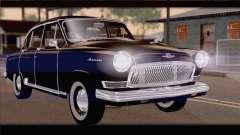 GAS 21 1965