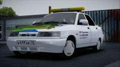 VAZ 2110 Face Frog for GTA San Andreas