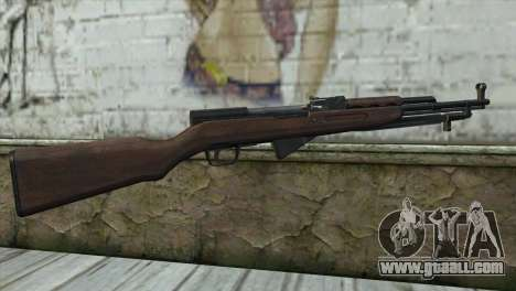 СКС from Insurgency for GTA San Andreas second screenshot