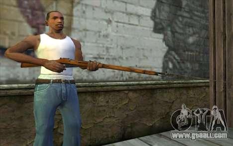 The Mosin-v13 for GTA San Andreas third screenshot