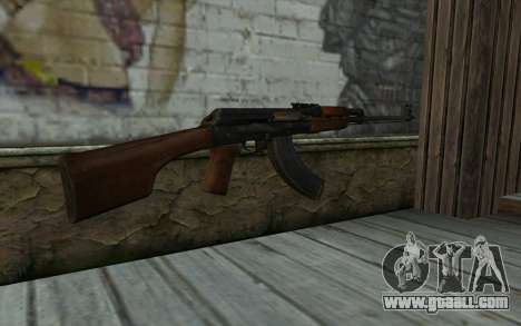 RPK 74 from Battlefield 4 for GTA San Andreas second screenshot