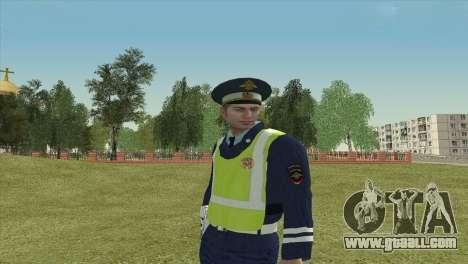 Sub-inspector DPS for GTA San Andreas third screenshot